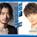 13なしgekidan_banner1920_1080format