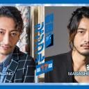 ad200369_gekidan_banner