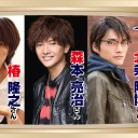 ad200373_tokusatsu_banner_03